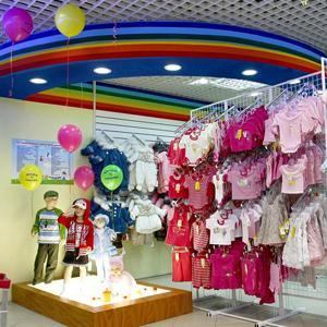 Детские магазины Тугулыма