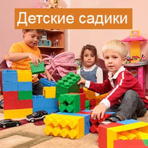 Детские сады Тугулыма