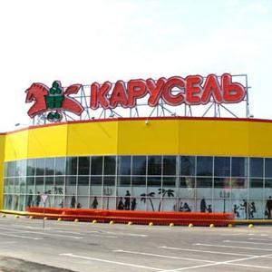 Гипермаркеты Тугулыма