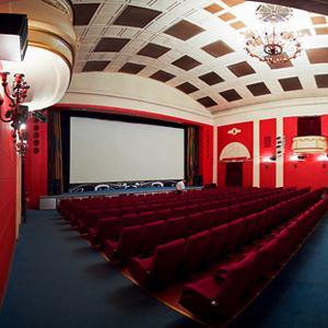 Кинотеатры Тугулыма