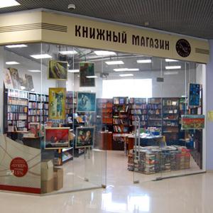 Книжные магазины Тугулыма