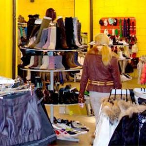 Магазины одежды и обуви Тугулыма