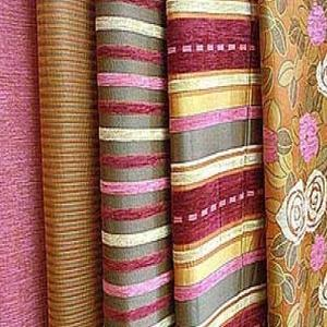 Магазины ткани Тугулыма