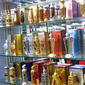 Парфюмерные магазины Тугулыма