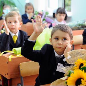 Школы Тугулыма