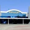 Аэропорты в Тугулыме