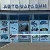 Автомагазины в Тугулыме