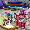 Детские магазины в Тугулыме