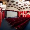 Кинотеатры в Тугулыме