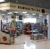 Книжные магазины в Тугулыме