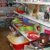 Магазины хозтоваров в Тугулыме