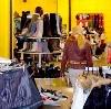 Магазины одежды и обуви в Тугулыме