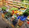 Магазины продуктов в Тугулыме