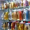 Парфюмерные магазины в Тугулыме