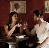 Рестораны, кафе, бары в Тугулыме