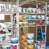 Строительные магазины в Тугулыме
