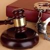 Суды в Тугулыме