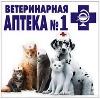 Ветеринарные аптеки в Тугулыме