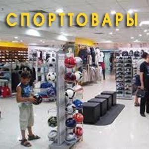 Спортивные магазины Тугулыма
