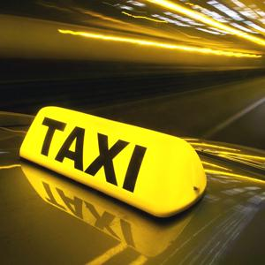Такси Тугулыма