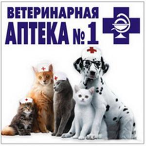 Ветеринарные аптеки Тугулыма
